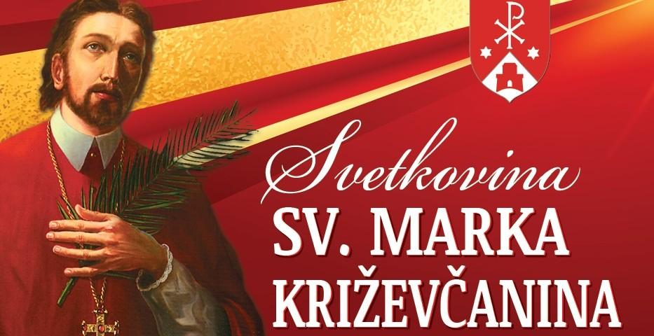 Naslovna SMK 2017