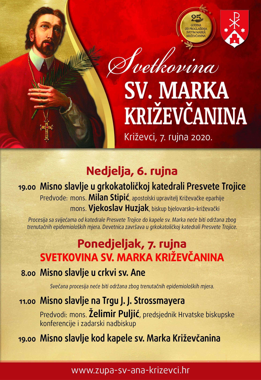 Plakat sv Marko 2020